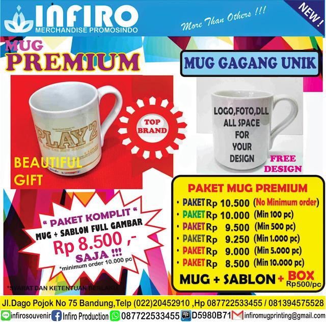 promo-mug-premium